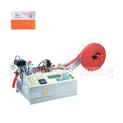 电脑切带机(冷、热红外)YM-120HLR