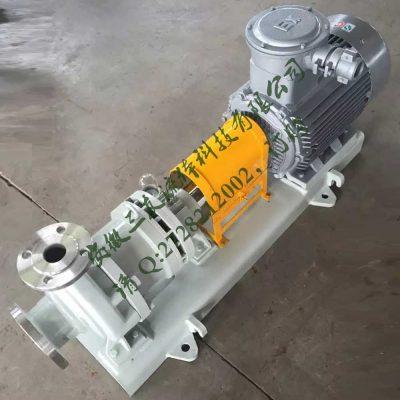 YMH不锈钢高温磁力泵